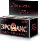 Эромакс для мужчин 60 капсул.