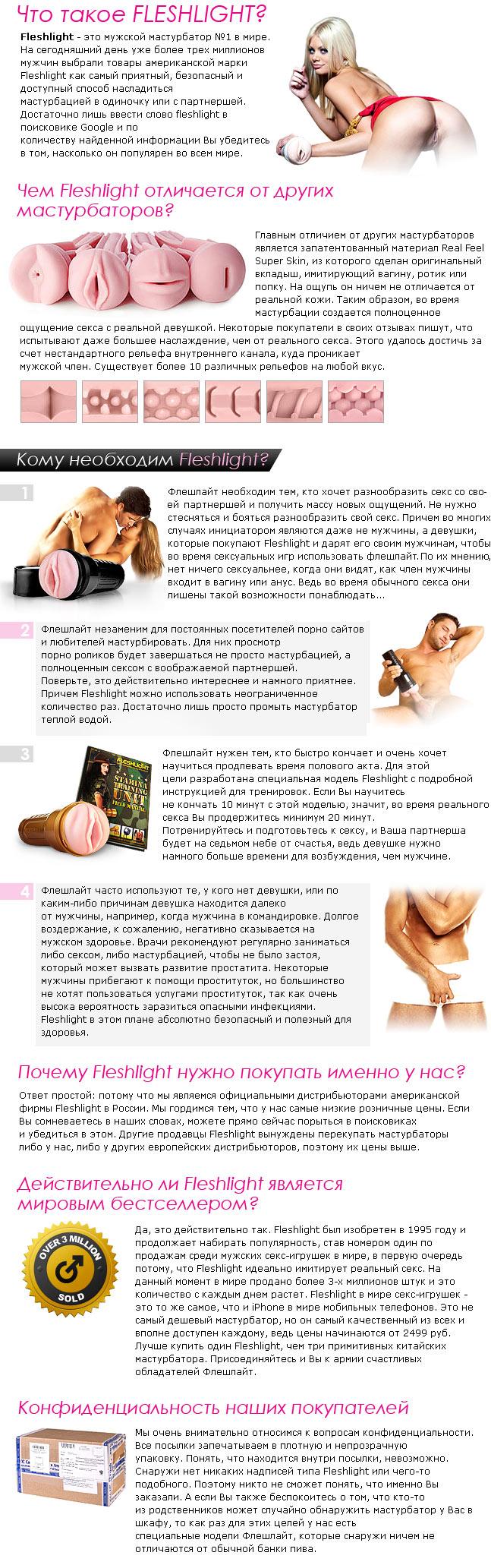 Чем можно заразится при мастурбации 24 фотография